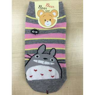Korean Socks (Totoro)