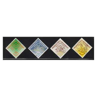 SINGAPORE 1982 PRODUCTIVITY MOVEMENT COMP. SET OF 4 STAMPS IN FINE USED CONDITION