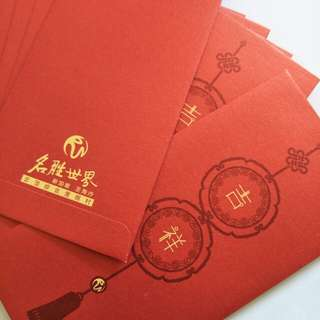 RW 2018 Red packet