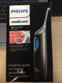 Philips Sonicare AirFloss Ultra Rechargeable powered interdental cleaner
