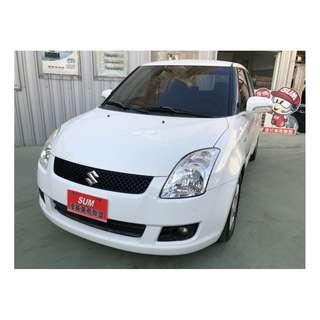 【SUM尼克汽車】2008 Suzuki Swift 1.5L