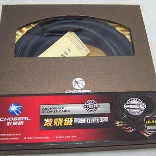Choseal秋葉原 LB5108 單晶銅發燒級喇叭線 音箱響線 24K鍍金插頭(叉頭) 2.5M一對