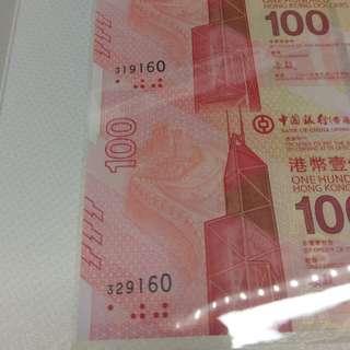 中銀 紀念鈔 三連張