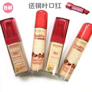 French bourjois wonderful Paris fruit really beautiful liquid foundation moisturizing oil concealer brighten skin tone