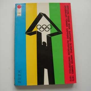 1972日本日本1972年冬季奧林匹克運動會(日本札幌)官方導響書