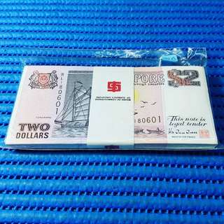 Singapore Ship Series $2 Note RL 180601-180700 Run Stack Dollar Banknote Currency HTT