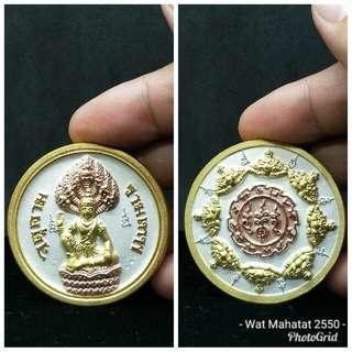 Jatukam (Wat Mahatat) 2550