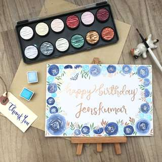 Rustic calligraphy card