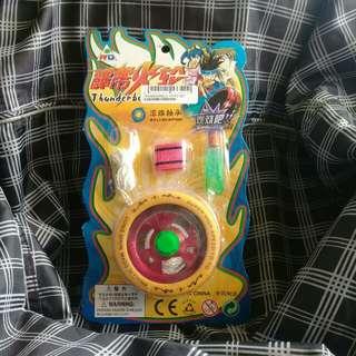 Thunder Bolt Yoyo Set