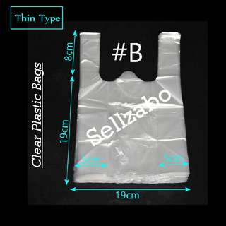 #B 21.5cm x 19cm : 40 Pcs Thin Plastic Bags Carriers Sellzabo White Colour Stationery Stationeries