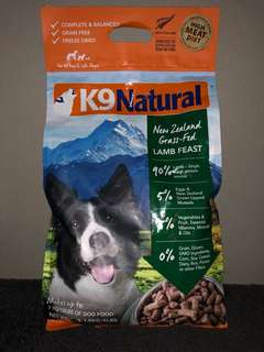 K9 natural raw freeze dried lamb feast 1.8KG