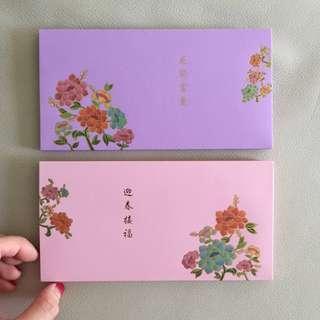 2018 Prudential PRUprestige (HK) red packets