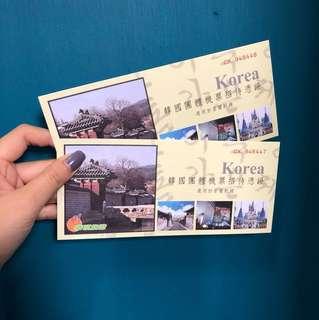 自由行首選韓國雙人來回機票-首爾六天五夜