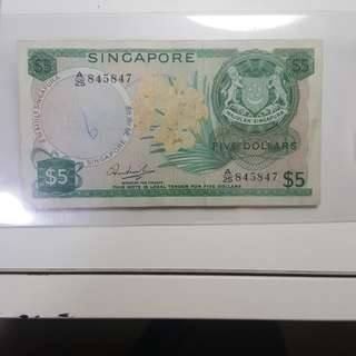 SINGAPORE ORCHID $5, HSS W/O SEAL, VF