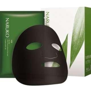 Naruko Tea Trea Mask (RESTOCKED)