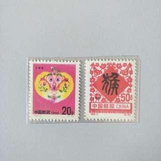 China 1992-1 Monkey