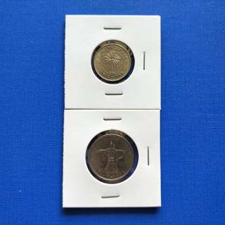 Islamic coin 2pcs