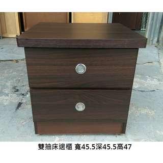 永鑽二手家具 經典胡桃色雙抽床邊櫃 收納櫃 床頭櫃 櫥櫃