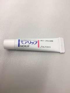 資生堂Moilip 口唇炎藥膏