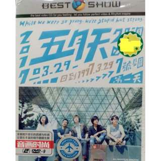 May Day World Tour Concert 五月天 MTV 2DVD (Imported)