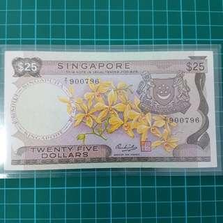 Orchid 🌸 $10 🇸🇬 HSS 🔥 Z/1 900796 VF++