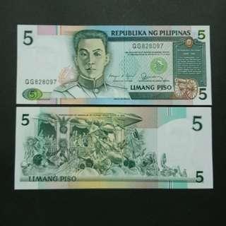 Republika Ng Pilipinas 5 Piso 🇵🇭 !!!