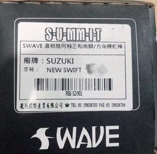 Summit swave rca ball joint set for zc31/21/11