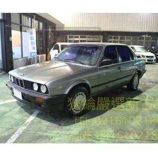 1988年 BMW E30 藍318I.灰320I