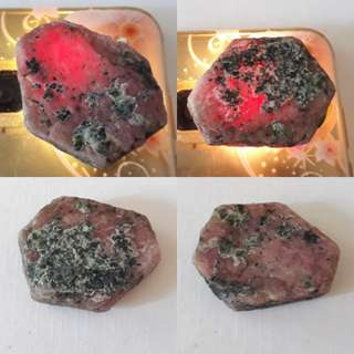 Natural Red Ruby Corundum rough.