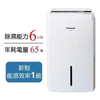 現貨一台<全新公司貨> Panasonic 國際牌 F-Y12EM 6公升清淨除濕機