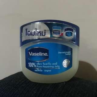 Vaseline pure repairing jelly