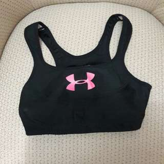 💯Authentic Under Armour Sports Bra