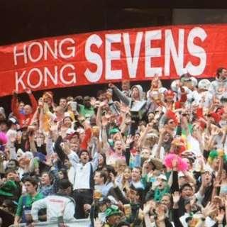 平讓 Hong Kong Rugby Sevens 3 Day tickets
