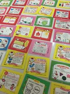 絕版Hello Kitty糖紙 32張$20