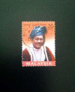 Malaysia 1999 P Ramlee 1V Used (0352)