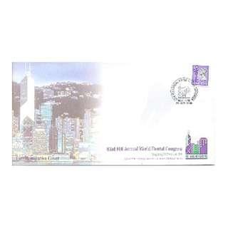 香港紀念封,1995年第83屆世界牙醫會議-特別印
