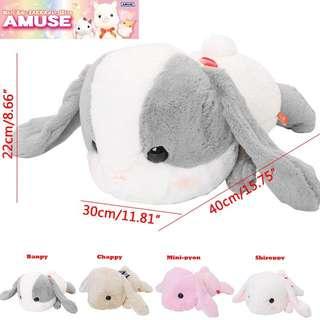 Loppy grey bunny soft toy 30cm