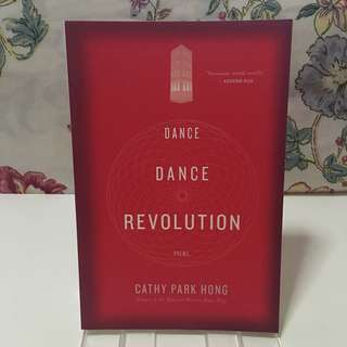 Dance Dance Revolution (Poetry) - Cathy Park Hong