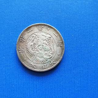 Old Japan silver coin