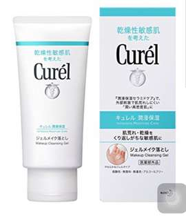 (100% new ) Curel 卸妝cleansing gel