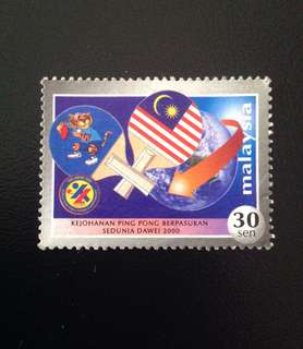Malaysia 2000 World Table Tennis Championships 1V Used (0353)