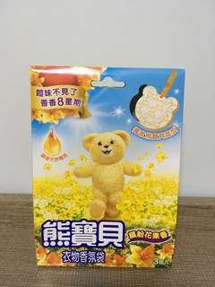 熊寶貝 3款味