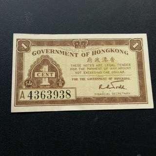 1941 香港一分au