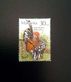 Malaysia 2002 Tropical Birds 30c Used (0354)