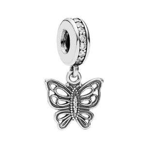 Pandora Love Takes Flight Vintage Butterfly Pendant Charm