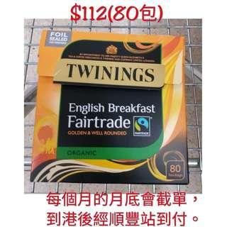 英國💷代購川寧有機英國早餐茶