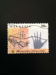 Malaysia 1995 100 Years of X-Ray 1V Used (0357)