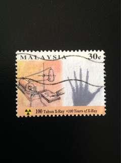 Malaysia 1995 100 Years of X-Ray 1V Used (0357)