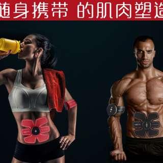 現貨USB充電虐肌神器腹肌腹肌貼腹部訓練塑身腹肌肌肉貼瘦身神器肌肉健身器材減肥懶人朔身機情人節EMS送禮黑科技