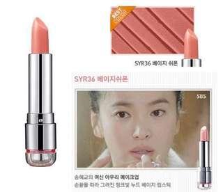 😱SALES Brand New Laneige Silk Intense Lipstick - Beige Chiffon